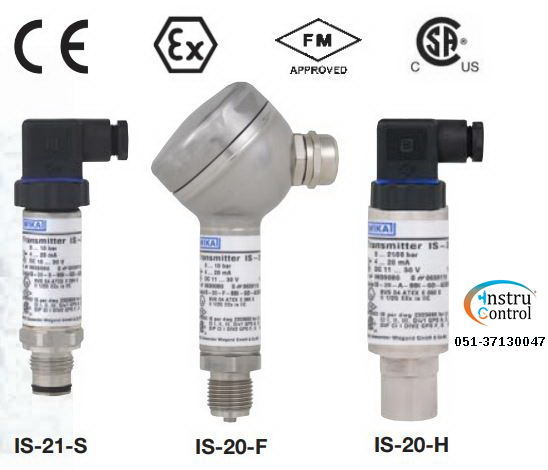 ترانسمیتر فشار EX
