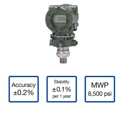 قیمت ترانسمیتر فشار یوکوگاوا مدلEJA530A